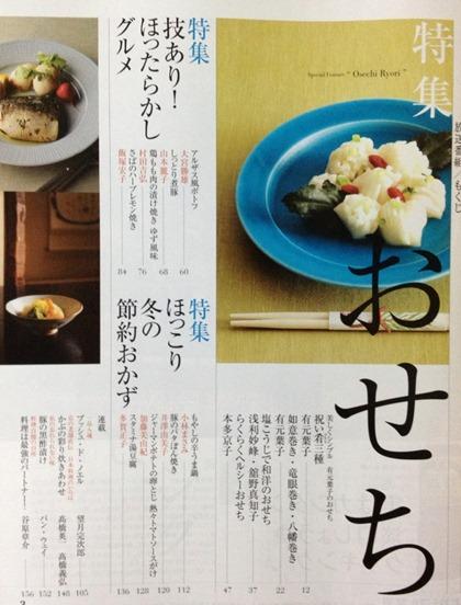 kyounoryouri2012-12